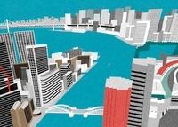 水辺の高層ビル群
