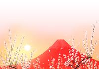 初日の出と赤富士と白梅