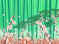 松竹梅の緑