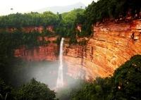赤水丹霞の仏光岩