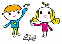 勉強をしようとしている子供たち