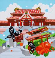 世界遺産 琉球王国 02422000080| 写真素材・ストックフォト・画像・イラスト素材|アマナイメージズ