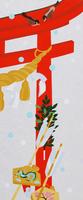鳥居 02422000086| 写真素材・ストックフォト・画像・イラスト素材|アマナイメージズ