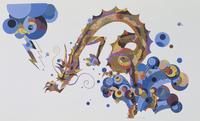 龍 02422000108| 写真素材・ストックフォト・画像・イラスト素材|アマナイメージズ