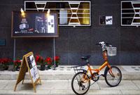 日本真珠会館神戸パールミュージアム 02431000045| 写真素材・ストックフォト・画像・イラスト素材|アマナイメージズ