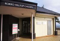六甲山天覧台のヒルトップギャラリー 02431000091| 写真素材・ストックフォト・画像・イラスト素材|アマナイメージズ