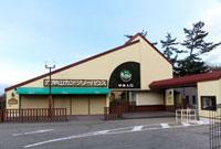 六甲山カンツリーハウス中央入口 02431000097| 写真素材・ストックフォト・画像・イラスト素材|アマナイメージズ