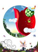 ウサギとゾウと風景