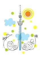 スカイツリーと家族と太陽