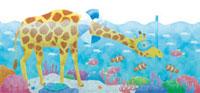 キリンの海水浴