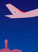飛行場と飛行機の尾翼