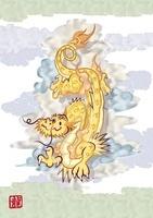 雲海の上を飛ぶ金色の龍