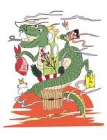 門松と鯛とお年玉と鏡餅と羽子板を持つ龍