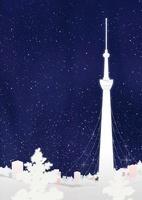 スカイツリーのある風景・冬 02463000870| 写真素材・ストックフォト・画像・イラスト素材|アマナイメージズ