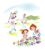 鯉のぼりを持って走る男の子と家族