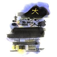 夜の大文字焼き 02463001525| 写真素材・ストックフォト・画像・イラスト素材|アマナイメージズ