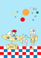 遊具に乗る少年 02464000021| 写真素材・ストックフォト・画像・イラスト素材|アマナイメージズ