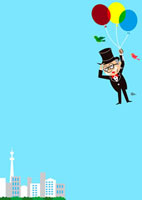 街並みを見下ろす風船おじさん