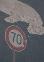 道路標識とジュゴンのイメージ