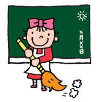教室でお掃除をしている女の子