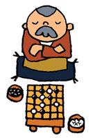 囲碁をしているおじいさん