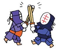 剣道をしている男の子