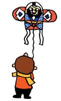 新年に凧を上げている男の子