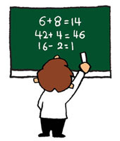 黒板で算数を解いている男の子