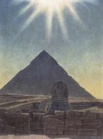 水彩画 ピラミッドとスフィンクス