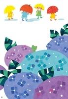 紫陽花と傘をさして歩く子供たち