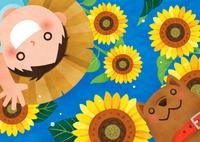 向日葵と子供と犬