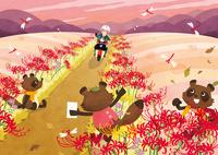 秋の夕暮れの彼岸花の咲くあぜ道に郵便屋さんとタヌキ