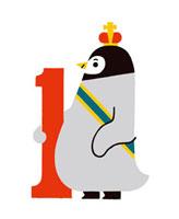 ペンギンと数字の1