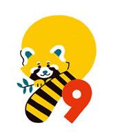 レッサーパンダと数字の9