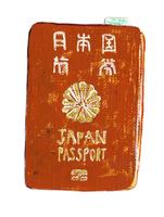 日本人のパスポート