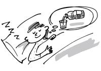 ペットボトルの飲み物の夢を見る女性