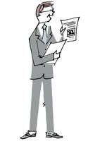書類を持つビジネスマン 02514000353| 写真素材・ストックフォト・画像・イラスト素材|アマナイメージズ
