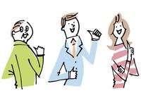 シニア男性とビジネスマンと女性