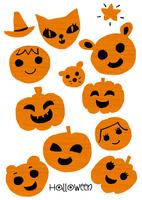 ハロウィンのかぼちゃと男の子と女の子とクマと猫と星と魔女の帽子