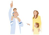 肩車の父子と母娘