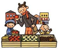 秋の果物を選ぶ親子 02551000002| 写真素材・ストックフォト・画像・イラスト素材|アマナイメージズ