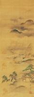 にわか雨の風景(山水図)(FLURRY OF RAIN) 02626000018| 写真素材・ストックフォト・画像・イラスト素材|アマナイメージズ