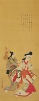 江戸の遊女(GEISHA GIRL EDO PERIOD)