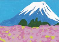 お花富士山 02650000014| 写真素材・ストックフォト・画像・イラスト素材|アマナイメージズ