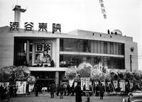 渋谷東映竣工