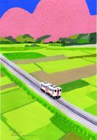 田んぼを走る電車とサクラの山