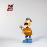 凧揚げ 02656000043| 写真素材・ストックフォト・画像・イラスト素材|アマナイメージズ