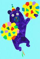 応援するクマ