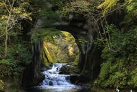 紅葉の濃溝の滝