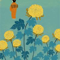 菊の花と着物を着た人